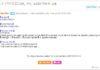 Asus Zenfone 3 update