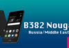 Download and Install Huawei P9 Lite B382 Nougat Update [Russia/Middle East]