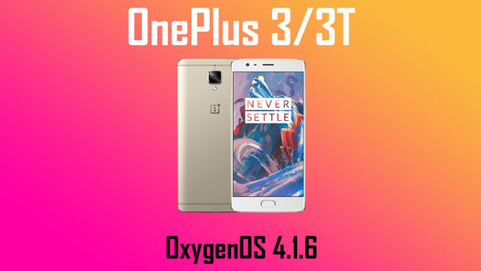 Download and Install OxygenOS 4.1.6 for OnePlus 3 and OnePlus 3T