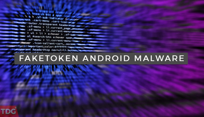 Faketoken Android malware