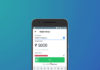 Truecaller Pay Gets Request Money Feature