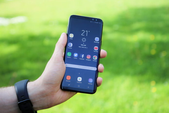 Download and Install Samsung Galaxy S8 Plus Oreo Beta 2 Update for Snapdragon variants