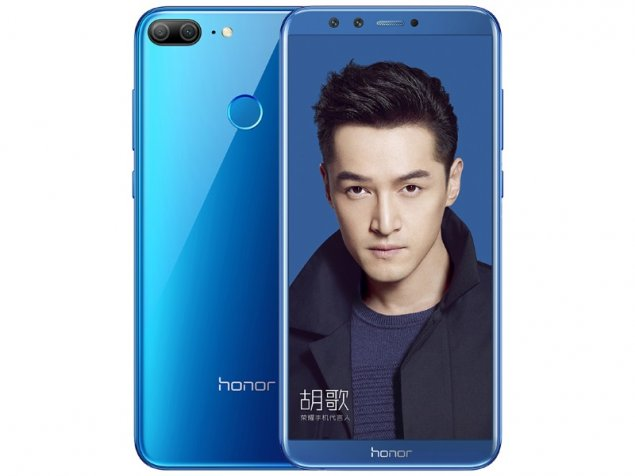 1513855925 635 honor 9 lite - Honor 9 Lite launched in India with 18:9 display, dual front cameras and more