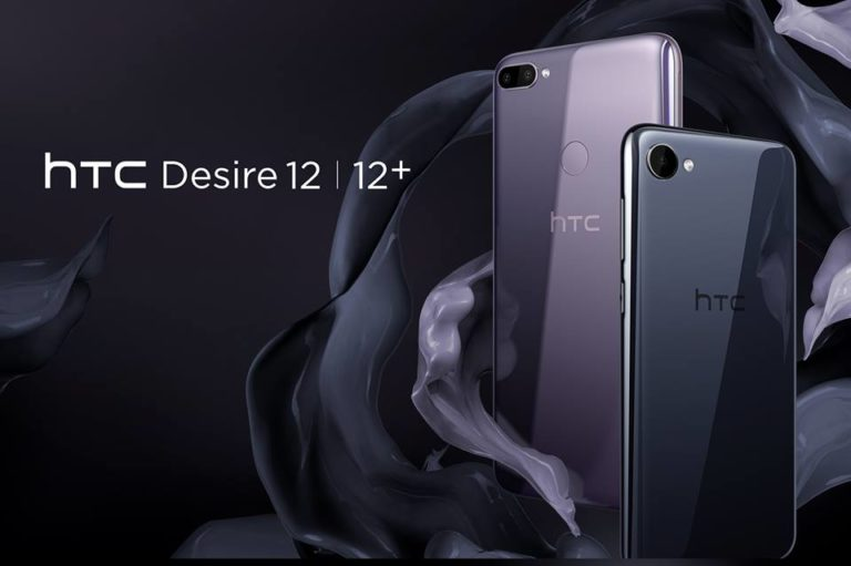 HTC introduces budget 18:9 display Desire 12 and Desire 12+ smartphones