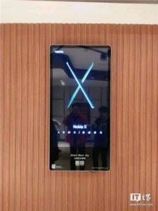 Nokia X Ad