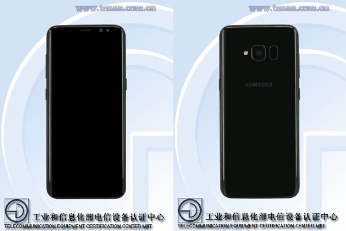 [Specs Revealed] Galaxy S8 Lite Listed On TENAA And FCC