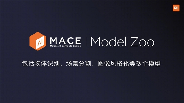 Xiaomi Mace (Mobile AI Compute Engine) - An Open Source Project Released at GitHub