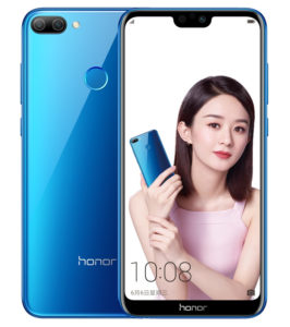 Huawei announced Honor 9N will launch on July 24 in India rebranded of Honor 9i
