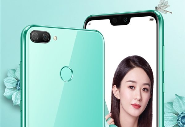 Honor schedules Indian launch event of Honor 9i (2018) on July 24, expected to launch as Honor 9X
