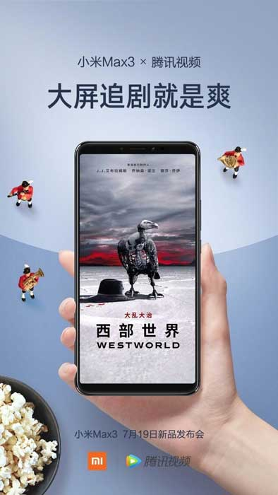 Xiaomi preparing for the launch of Xiaomi Mi Max 3 on July 19 in China