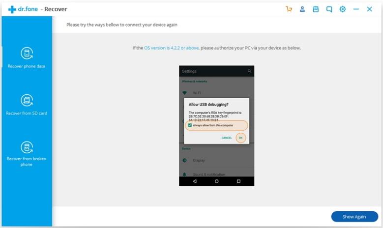 G: \ WORK \ pph \ Saddie \ Récupération de photos Samsung Comment récupérer des photos à partir de téléphones et tablettes Samsung \ 5.jpg