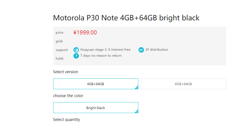 Motorola Moto P30, P30 Play, and P30 Note will launch on August 15