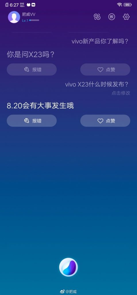 Vivo X23 could come with 10GB RAM, Jovi Voice Assistant, and In-Display Fingerprint Scanner on August 20