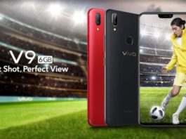 Vivo V9 Pro unveiling in India on 26th September with Snapdragon 660 chip, will be Amazon exclusive