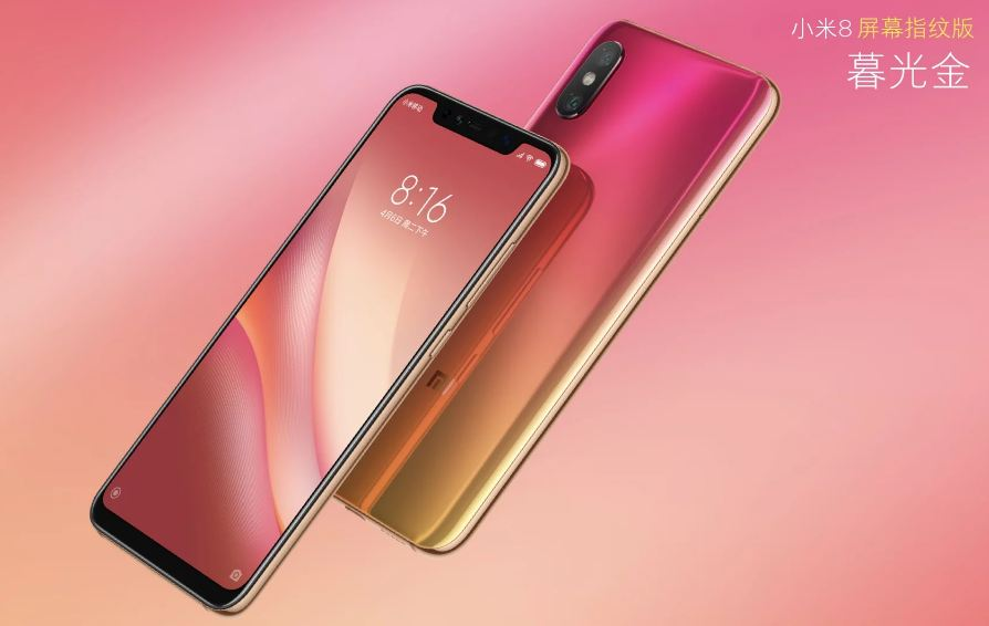 Xiaomi Mi 8 Pro launched with In-Display Fingerprint, Snapdragon 845, starts at 3199 Yuan