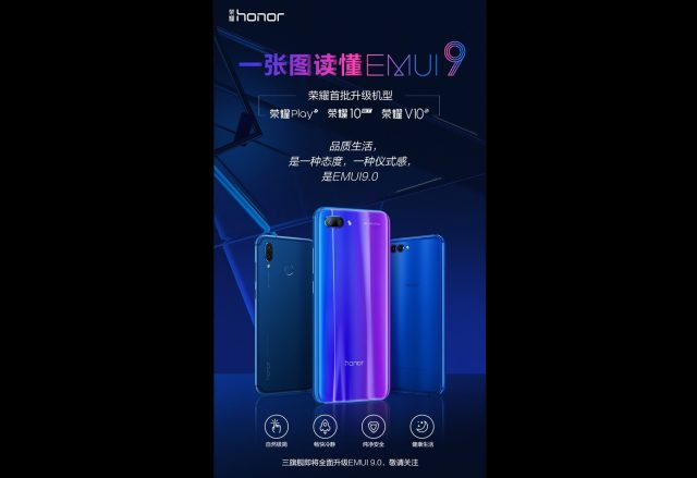 EMUI 9.0 roll out soon to Honor Play, Honor 10 GT, and Honor V10 devices