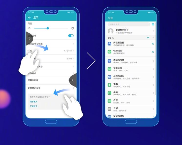 Honor 10 GT Full-Screen Gesture Feature Active Officially