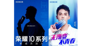 Honor 10 Lite edition will launch on November 21 in China with Snapdragon 710